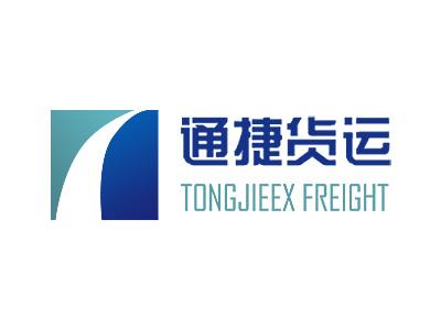 通捷物流 国际物流系统TMS