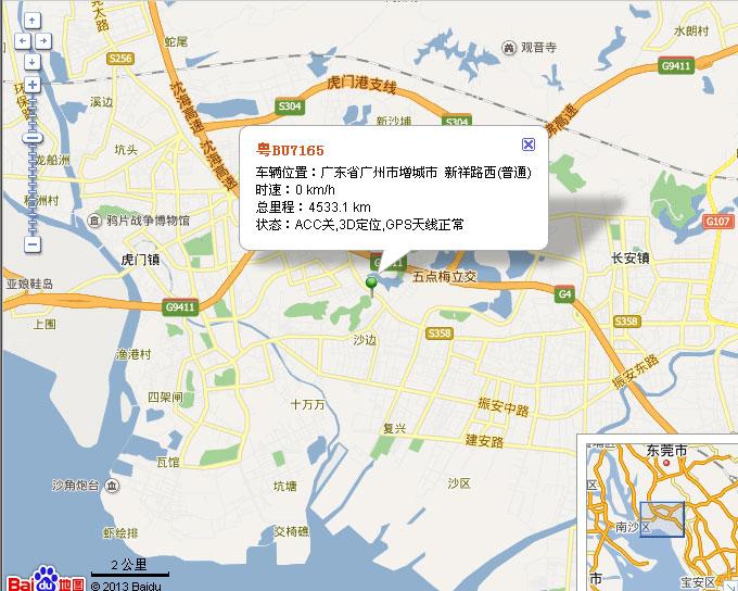 ... 优速 一邦 吉依川 等50多种快递物流公司的单号追踪查询